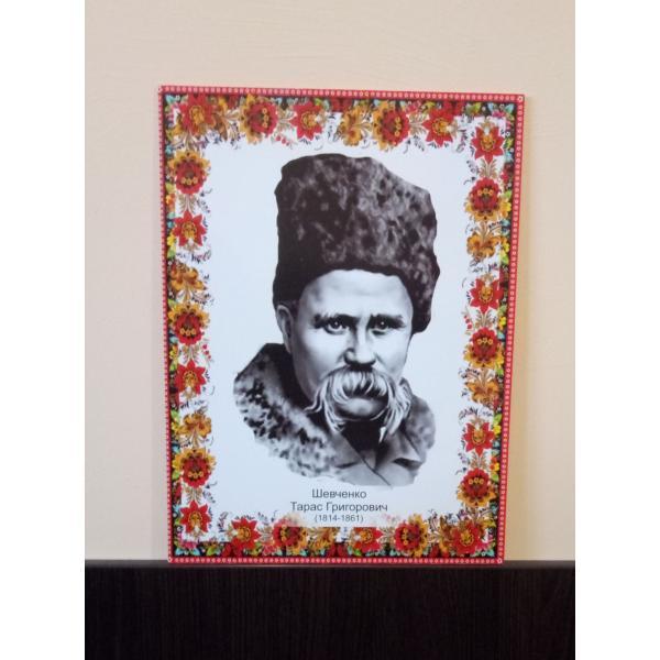 Портрет Т. Г. Шевченко (в наличии)