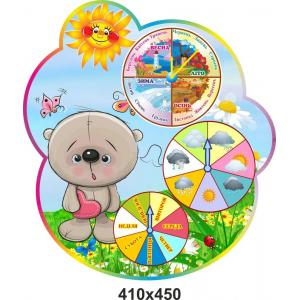 "Календарь природы ""Медвежонок"""