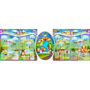 """Визитная карточка  детского сада """"Страна детства"""""""