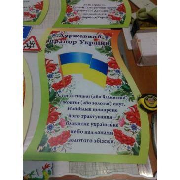 """Комплект стендов с государственной символикой """"Калинка&quot"""