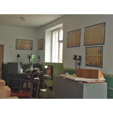 """Комплексное оформление кабинета """"Технология труда"""""""