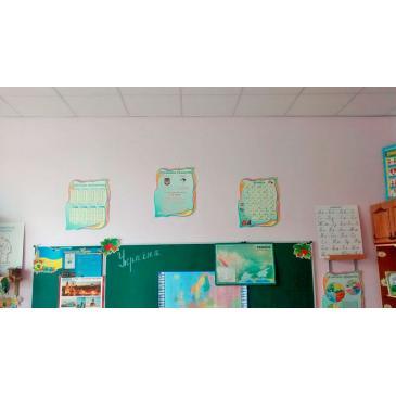 """Комплект стендов для младшей школы """"Мятный"""""""