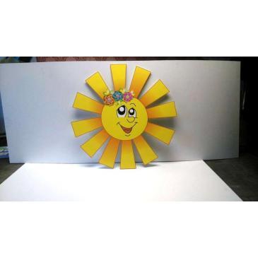 Стенд солнышко
