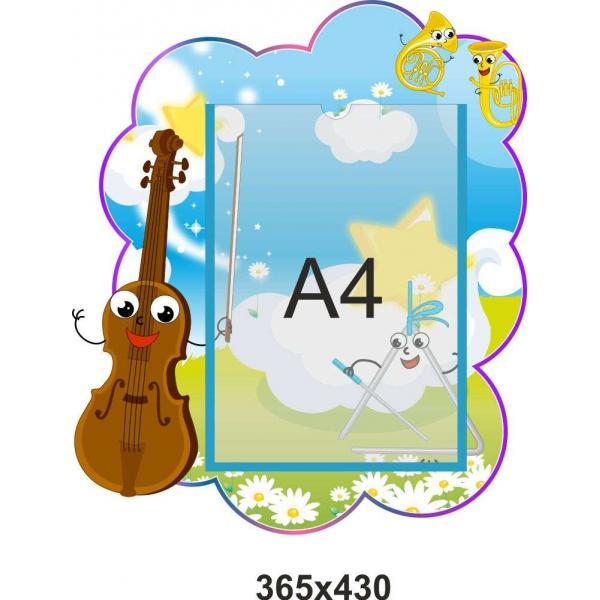 """Стенд с карманами в музыкальный зал детского сада """"Веселые инструменты-4"""""""