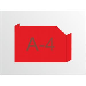 Карман объемный формат А-4 с косым вырезом горизонтальный (любой цвет)