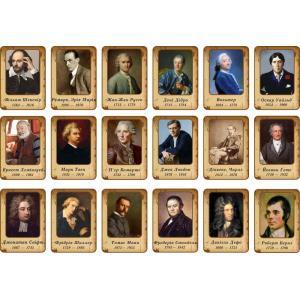 Комплект портретов зарубежных писателей