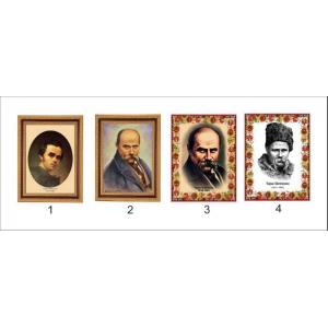 Портрет Т. Г. Шевченка