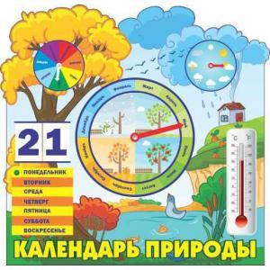 """Стенд календарь природы """"Пруд"""""""