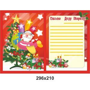 """Плакат """"Письмо Деду Морозу"""", в красном цвете"""