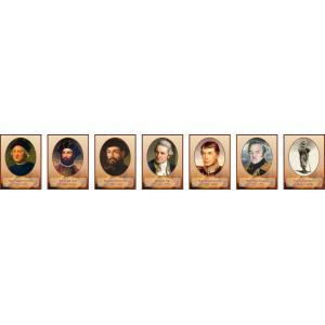 """Комплект портретов """"Выдающиеся географы"""""""