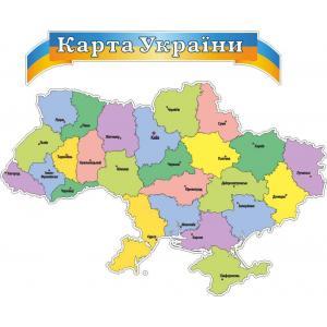 """Комплект стендов """"Карта Украины"""""""