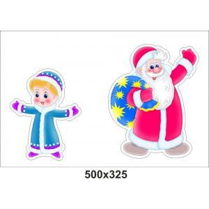 """Набор декоративных наклеек """"Красочный Дед Мороз со Снегурочкой"""""""