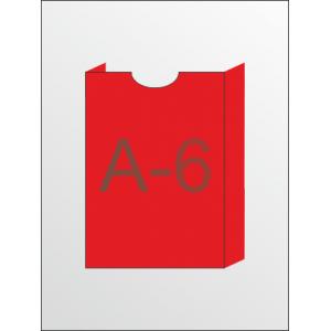Карман объемный формат под А-6 с круглым вырезом вертикальный (любой цвет)