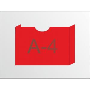 Карман объемный формат А-4 с круглым вырезом горизонтальный (любой цвет)