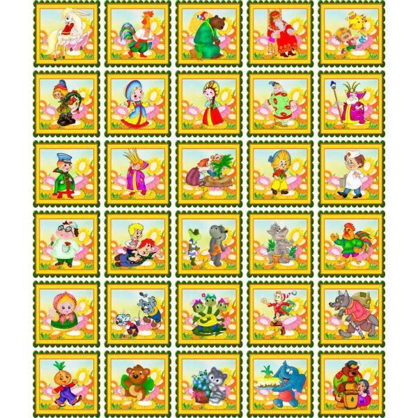 """Набор Наклеек для детского сада """"Сказки. Желтый"""""""