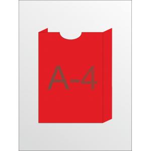 Карман объемный формат А-4 с круглым вырезом вертикальный (любой цвет)