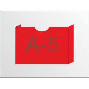 Карман объемный формат под А-5 с круглым вырезом горизонтальный (любой цвет)