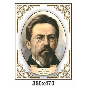 Портрет А.П.Чехова - русского прозаика, писателя и драматурга