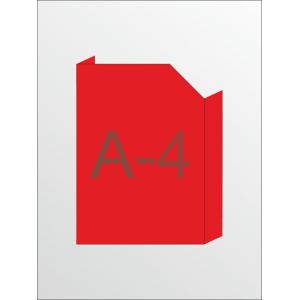Карман объемный формат А-4 с косым вырезом вертикальный (любой цвет)