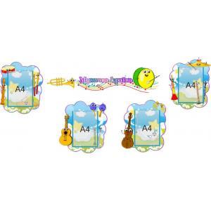 """Комплект стендов для музыкального зала детского сада """"Веселые инструменты"""""""