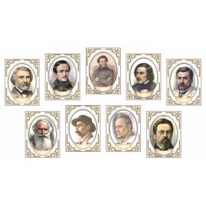 Комплект портретов известных писателей