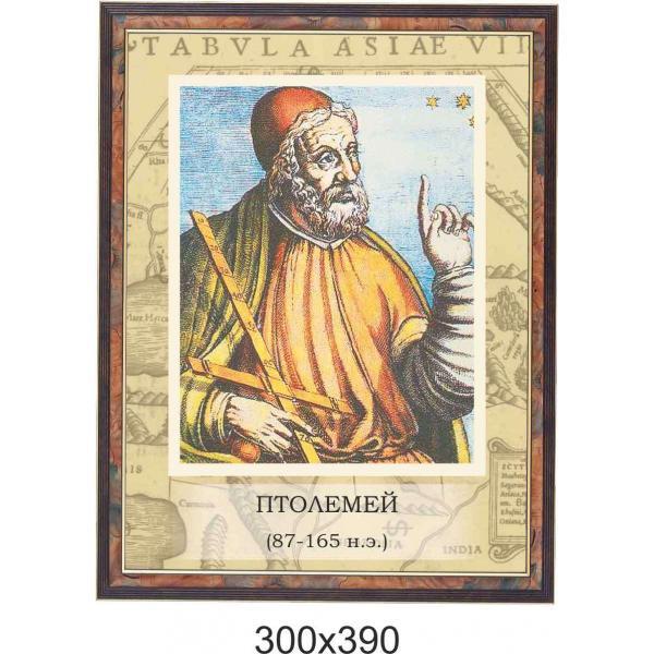 Портрет Птолемея, развитие картографии