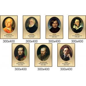 Комплект портретов известных писателей в классическом стиле