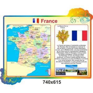 """Информационный стенд """"Карта и достопримечательности Франции"""""""