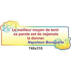 """Стенд """"Цитата Наполеона Бонапарта"""""""
