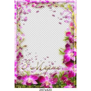 """Открытка-поздравление с фото """"Цветы"""""""