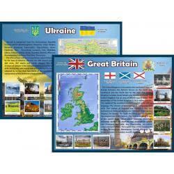"""Комплект """"Украина. Великобритания"""""""
