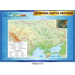 """Стенд """"Физическая карта Украины"""""""