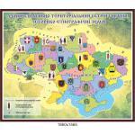 """Стенд """"Історико-етнографічні землі"""""""
