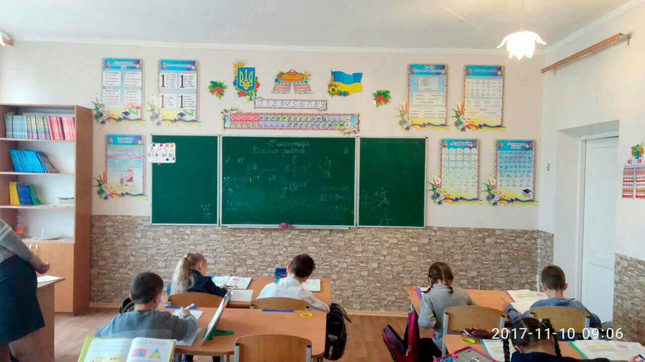 стенди для школи та дитячого садка
